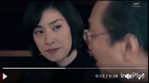 緊急取調室(キントリ)season2第5話の動画を無料視聴するには?ネタバレも公開